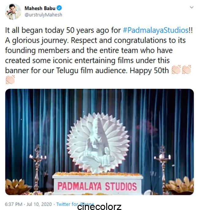 Superstar-Congratulates-The-Founders-Of-Padmalaya-Studios-1594442719-1025