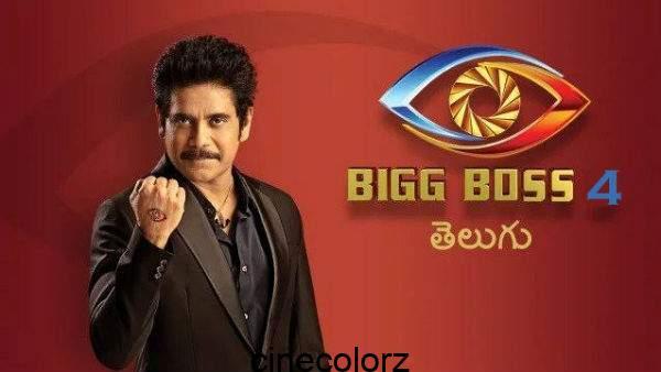 bigg-boss-telugu-season-4-news